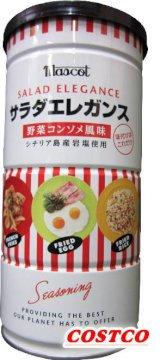 Mascot (マスコット) サラダエレガンス 390g 野菜コンソメ風味