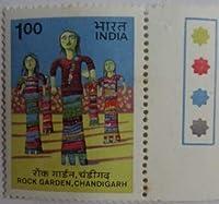 Rock Garden, Chandigarh. Garden View, Sculptures Rs. 1 Single Indian Stamp Traffic Light