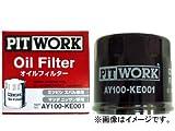 PITWORK(ピットワーク) 日産純正部品 オイルフィルター ピノ モコ ルークス AY100-KE002