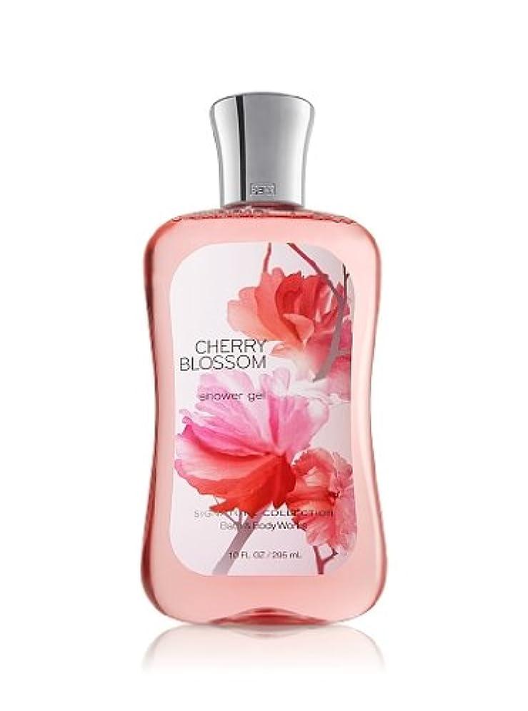 流行腹痛胴体バス&ボディワークス チェリーブロッサム シャワージェル Cherry Blossom Shower Gel [並行輸入品]