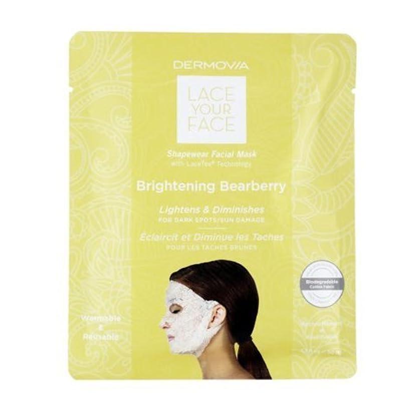 ファッション試してみる識別DERMOVIA YOUR FACE圧縮をレースフェイシャルマスク - クマコケモモブライトニング - シングル 1