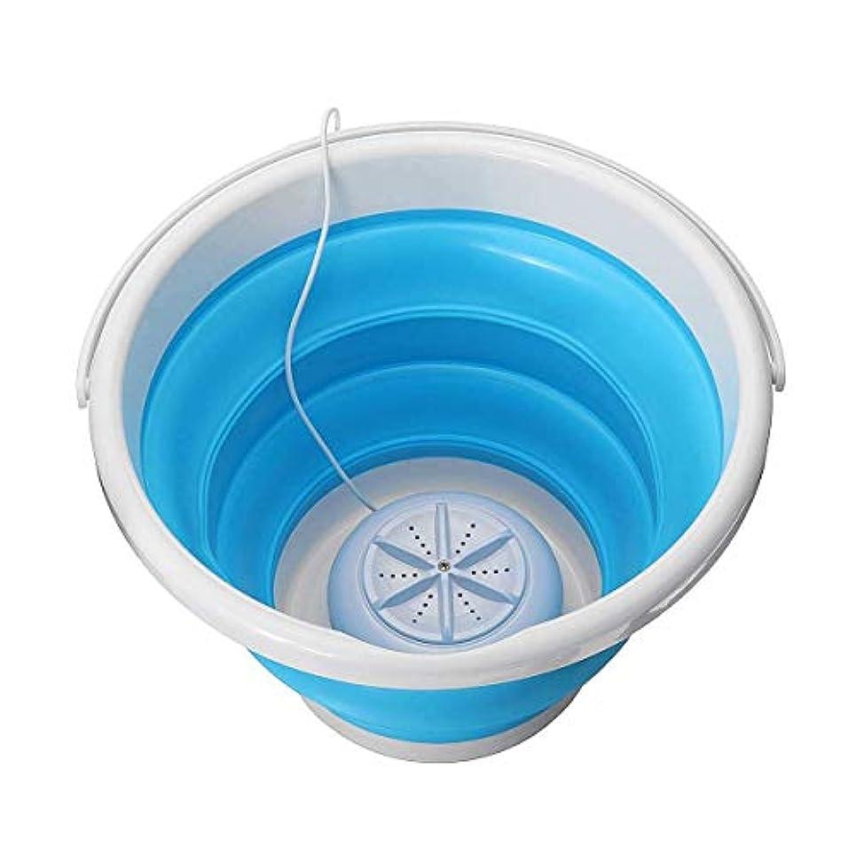 ドラム浸した暴動小型 洗濯機 折りたたみ式 洗浄機 屋外の旅行のための超音波ターボ自動電動ローラーミニ洗濯機ポータブル洗濯ツール Yingkou