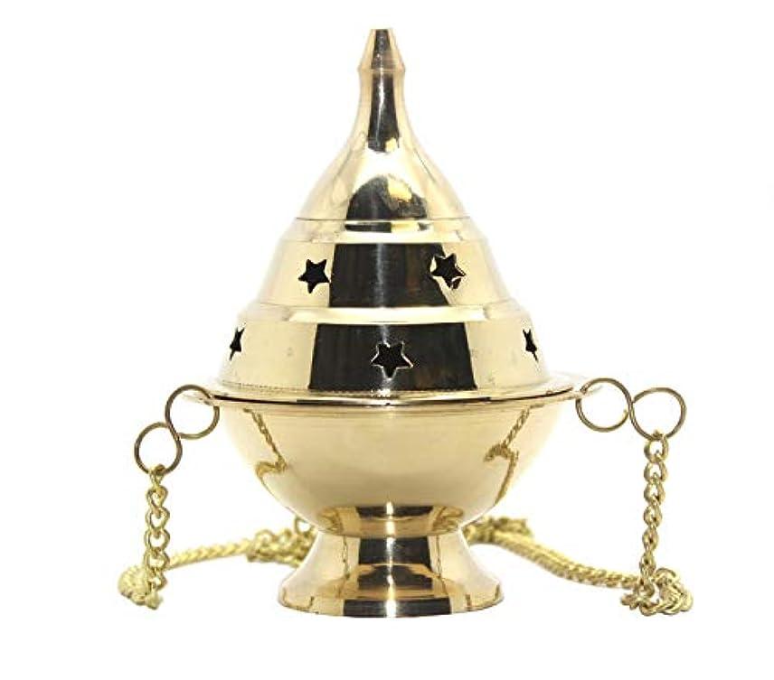 接触収束するに変わるHanging Mediumサイズ真鍮Censer for Burningコーン、Granular and Incense