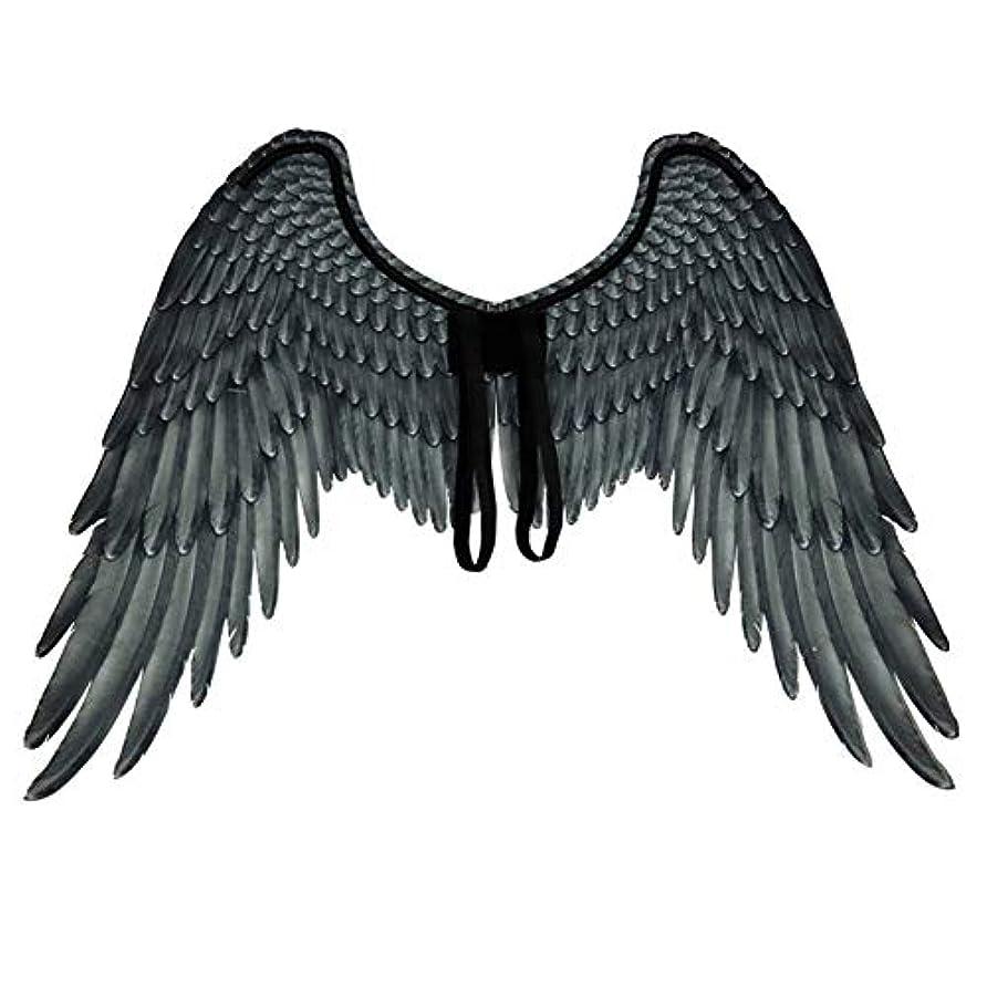 強調保持脅迫ファブリック3D天使の羽ハロウィンエンジェルコスプレ小道具大人のコスプレ衣装特大の黒と白の翼のテーマパーティー用品 (Color : Black)