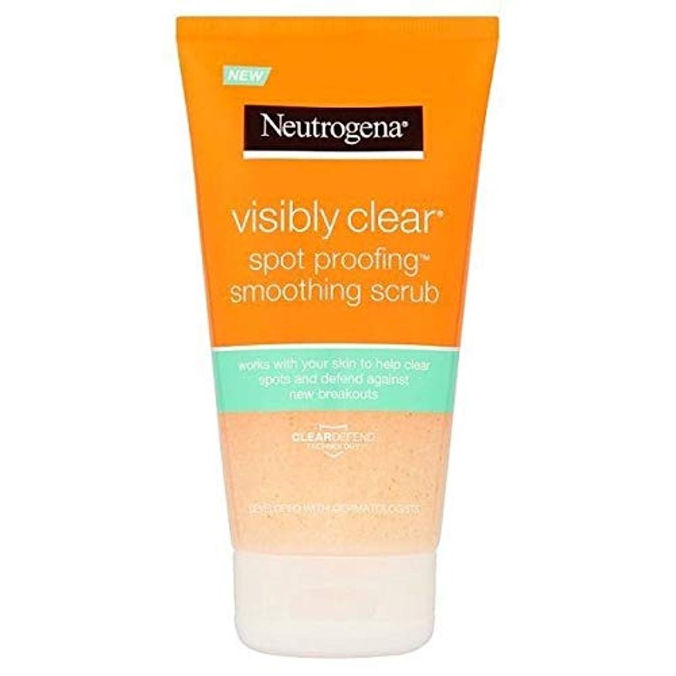 心理的リスク邪魔する[Neutrogena ] ニュートロジーナ目に見えて明らかスポットプルーフスムージングスクラブ150ミリリットル - Neutrogena Visibly Clear Spot Proofing Smoothing Scrub...