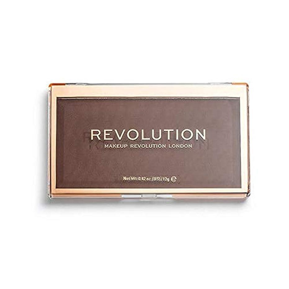 上流の憤る十分ではない[Revolution ] 回転マットベース粉末P16 - Revolution Matte Base Powder P16 [並行輸入品]