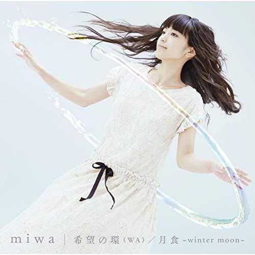 「My Best Friend(miwa)」の歌詞から親友の良さを再確認♪双子みたいな関係が嬉しい の画像