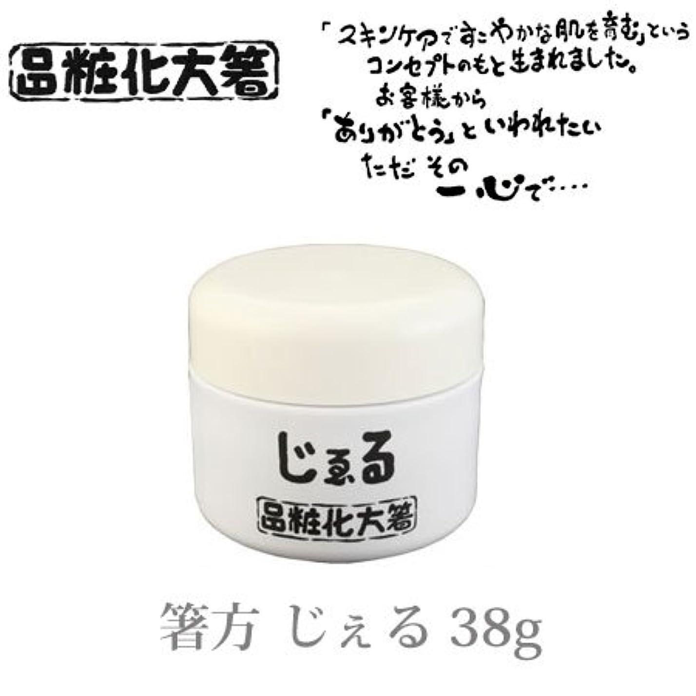 牛肉カフェテリアリネン箸方化粧品 じぇる 38g はしかた化粧品