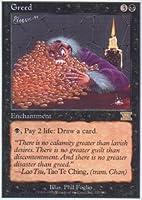 Magic: the Gathering - Greed - Sixth Edition
