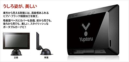 ユピテル 7インチ フルセグ オービス情報収録 ポータブルカーナビ YPF7530