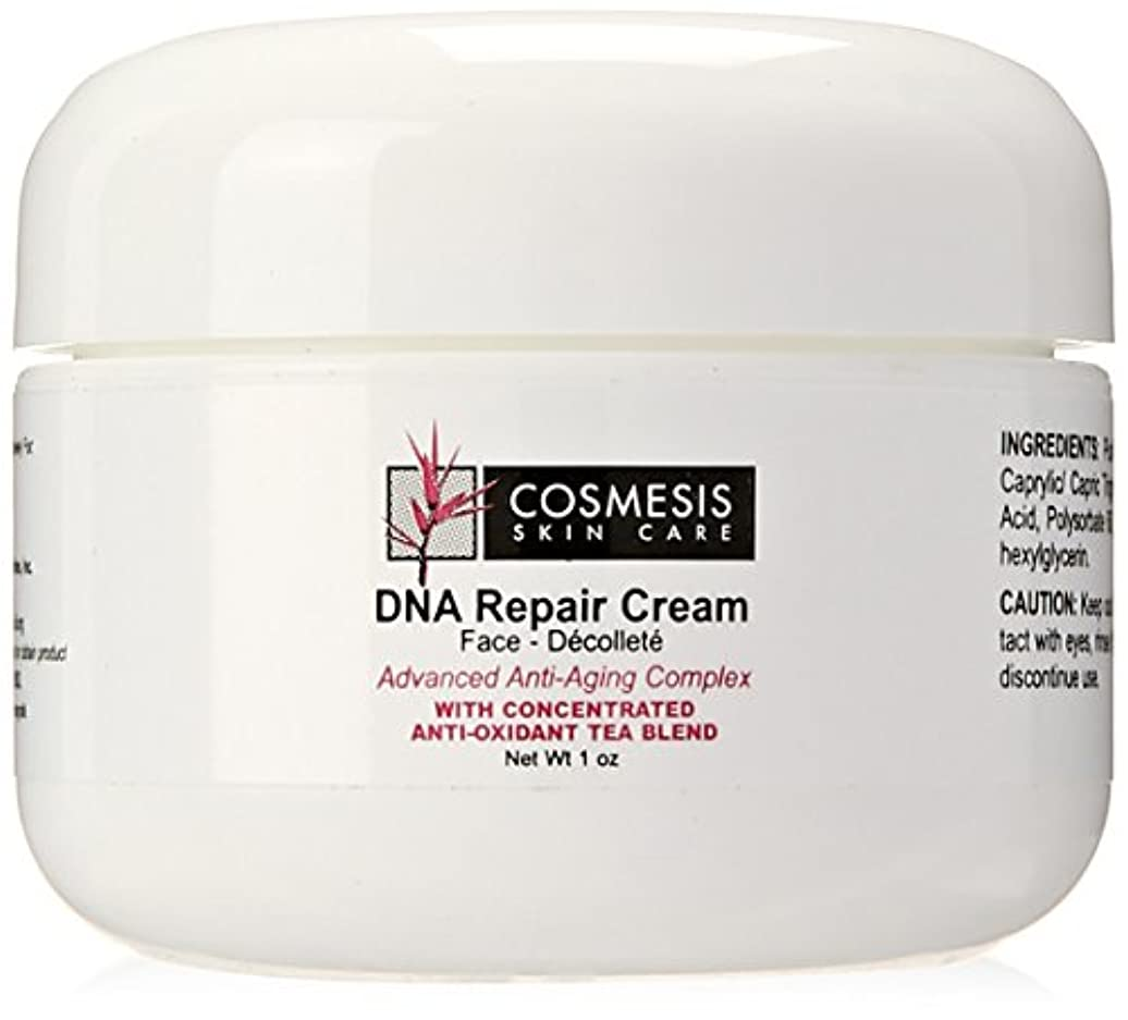怖がらせる結婚した振りかけるDNAリペアクリーム(Repair Cream) / 1オンス 海外直送品