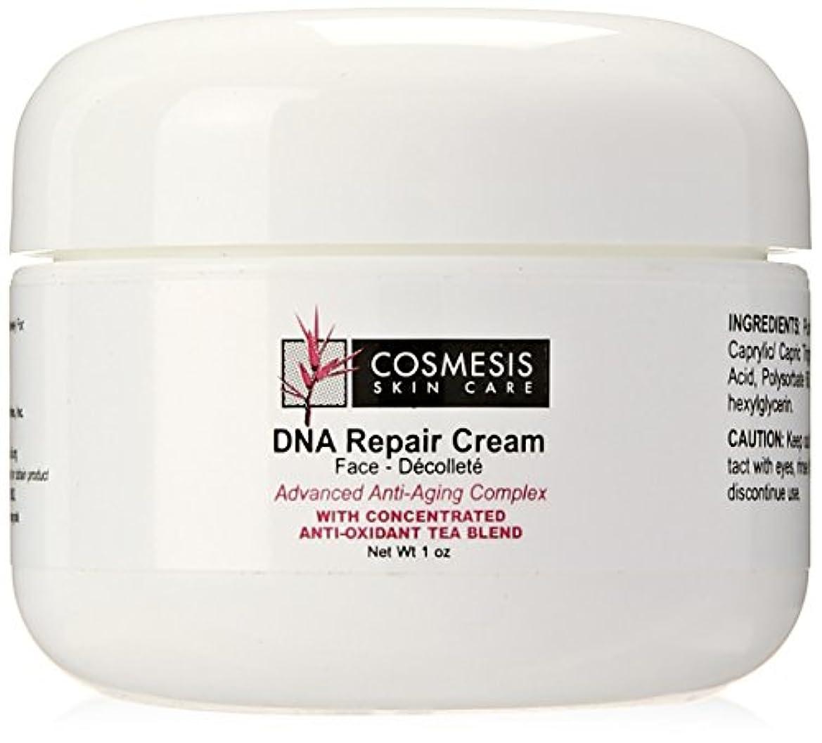 間違いなく悪名高いスカルクDNAリペアクリーム(Repair Cream) / 1オンス 海外直送品