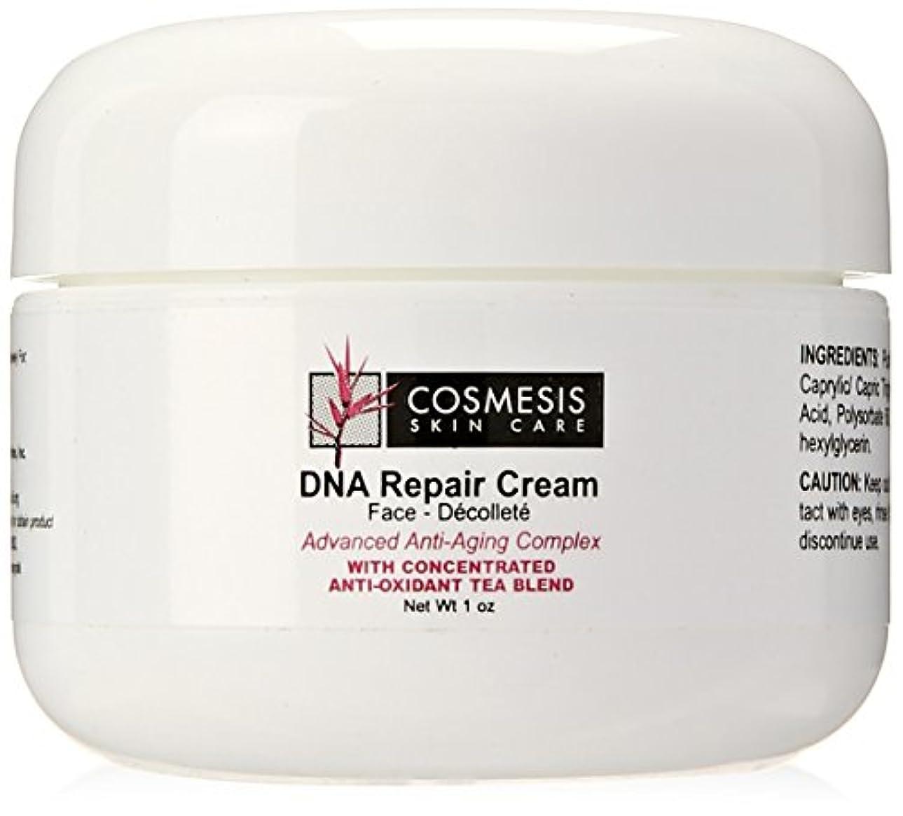 ライセンス摂動石膏DNAリペアクリーム(Repair Cream) / 1オンス 海外直送品