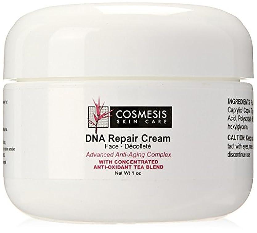 誘発する疑わしい疑わしいDNAリペアクリーム(Repair Cream) / 1オンス 海外直送品