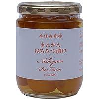 西澤養蜂場 きんかんはちみつ漬け 280g