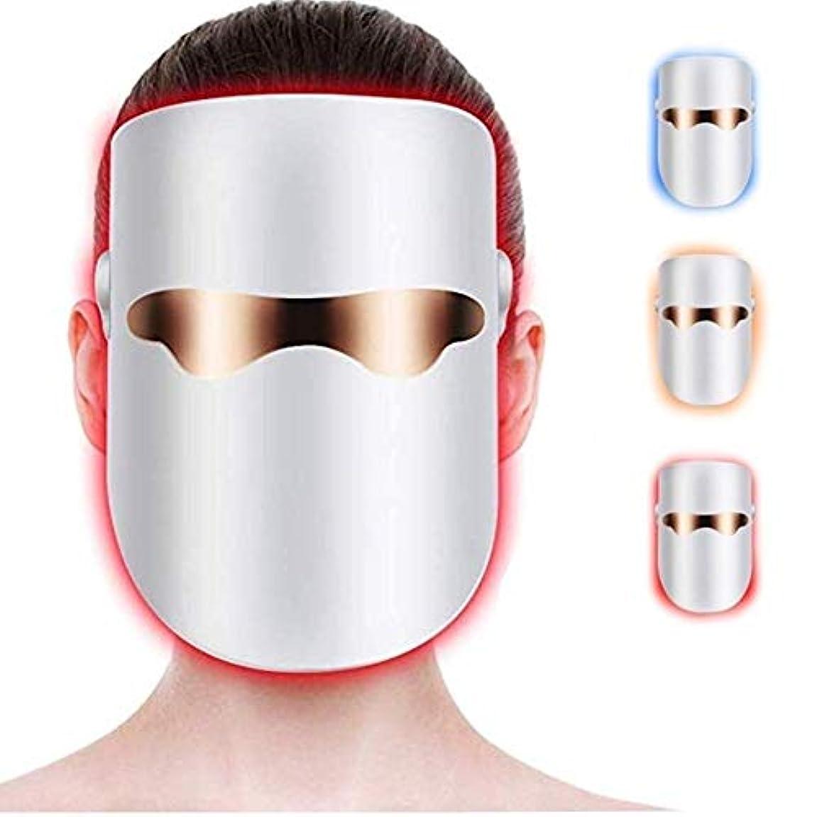 起きて非アクティブシェトランド諸島LEDフェイシャルマスク、3色のライトセラピーにきびマスク、ツェッペリン光子セラピー?フェイシャル美容無制限のトリートメントのためにアクネスポットリンクルコラーゲンフェイススキンケア若返りマスク (Color : M1)