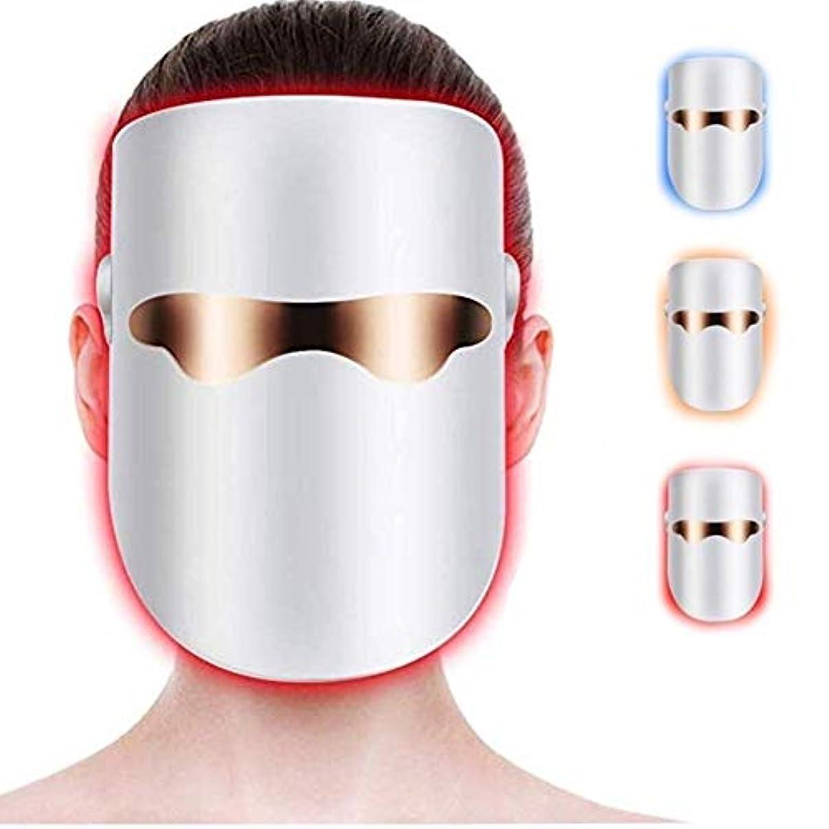 粘着性居心地の良い判読できないLEDフェイシャルマスク、3色のライトセラピーにきびマスク、ツェッペリン光子セラピー?フェイシャル美容無制限のトリートメントのためにアクネスポットリンクルコラーゲンフェイススキンケア若返りマスク (Color : M1)