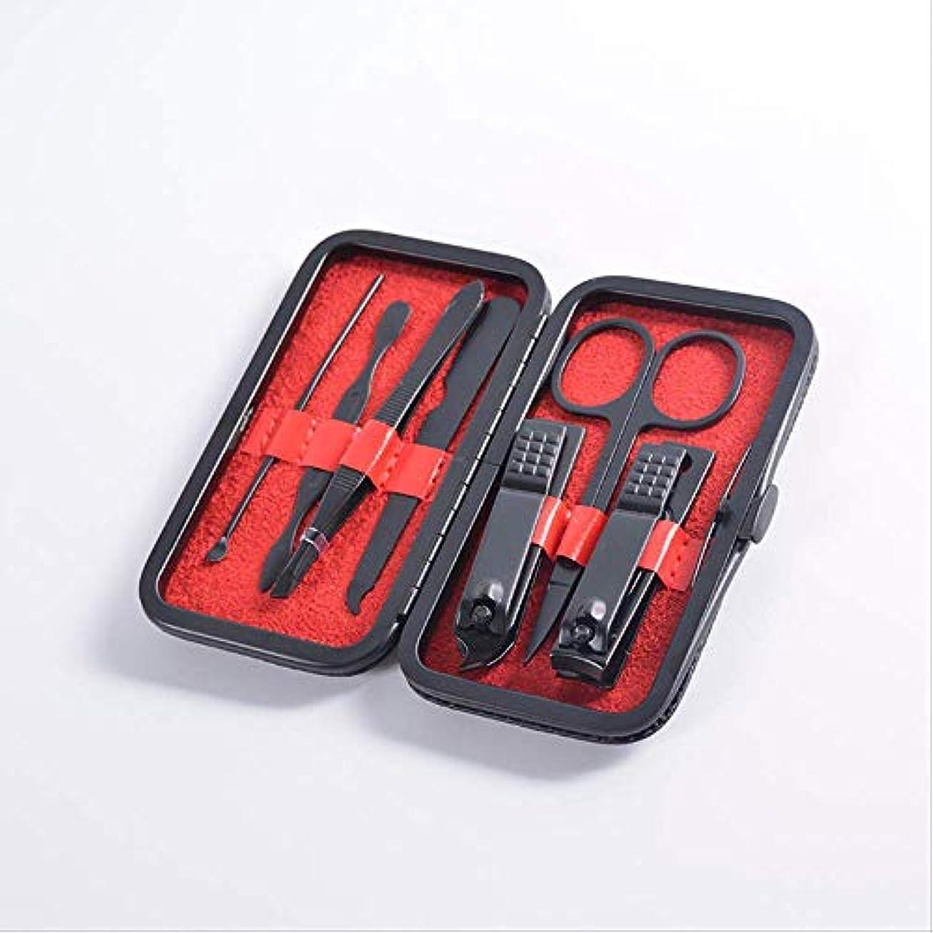 の間にシリーズシンプルな爪切りマニキュアセット美容ツール7組の足指の爪の爪のケアナイフ 黒