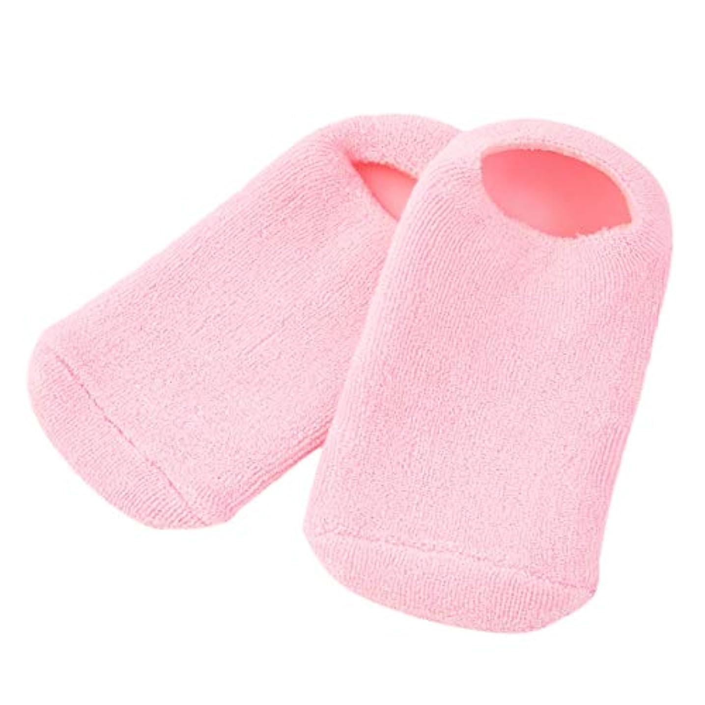 抵抗高度な混乱した1ペアコットンとシリコンジェルモイスチャライズソフトニングリペアクラックドスキンジェルソックススキンフットケアツールトリートメントスパソックス(色:ピンク)
