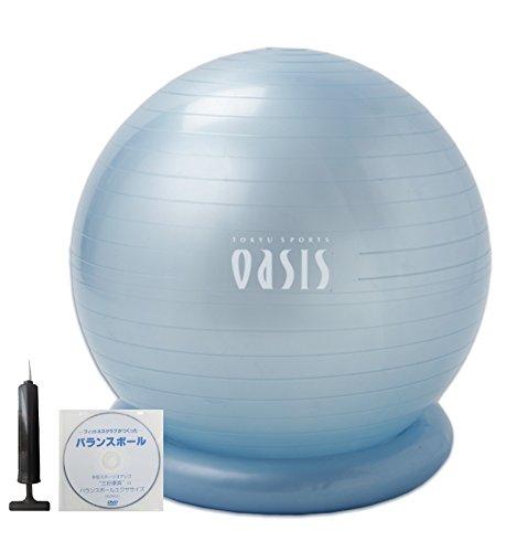 東急スポーツオアシス フィットネスクラブがつくった バランスボール 65cm (リング & エクササイズDVD & ハンドポンプ付き) FB-700