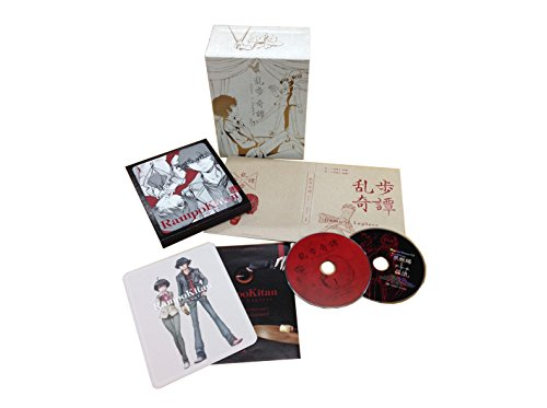 乱歩奇譚 Game of Laplace 1 (完全生産限定版) [DVD]