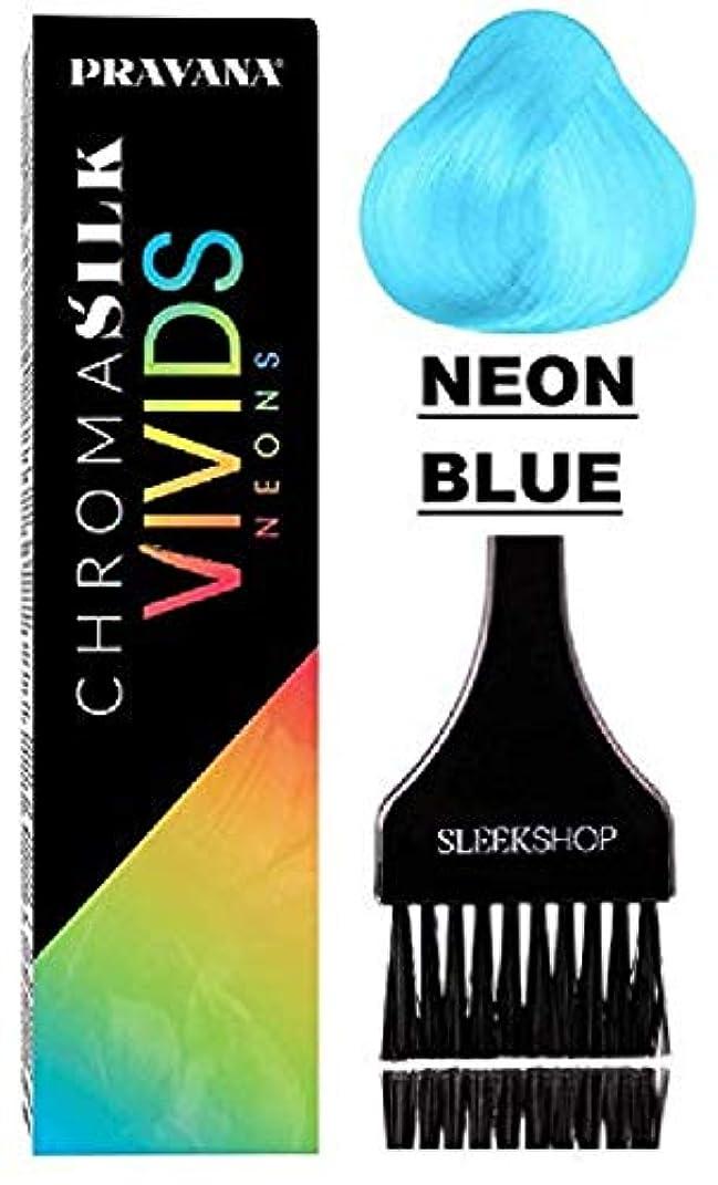 ライバルゴール最近Pravana Henkel (なめらかなブラシで)クロマシルクビビッドネオンヘアカラーシェード付きシルク&ケラチンアミノ酸染料ヘアカラー ネオン 青