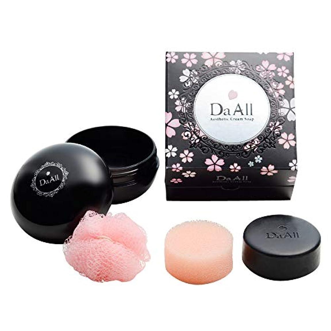 従事したレスリング炭素日本製 美容成分高配合洗顔石鹸 メイク落とし 洗顔 保湿 ダオルエステティッククリームソープ マカロンケースセット