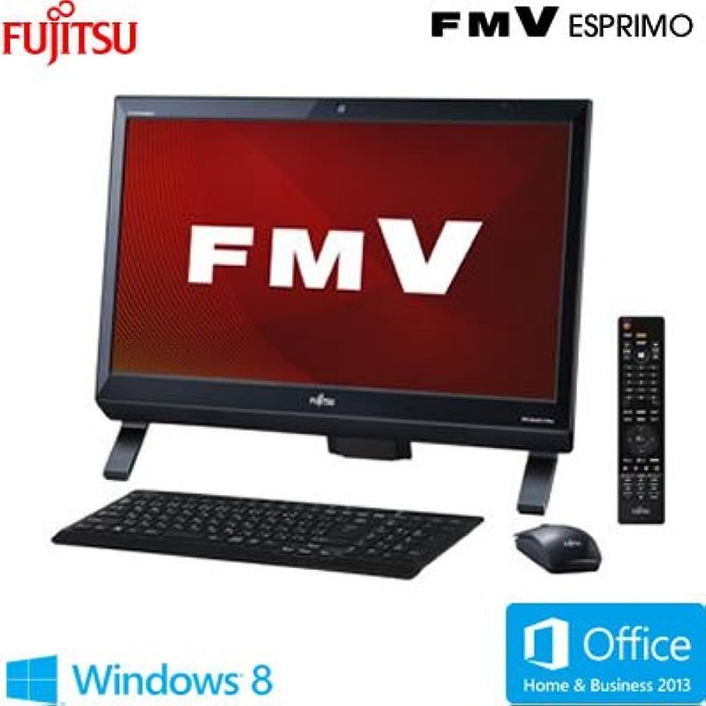 洪水もっと脚本家富士通 デスクトップパソコン FMV ESPRIMO(TVチューナー搭載モデル)(Office Home and Business 2013搭載) FMVF56MDP