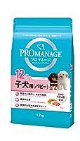 プロマネージ (PROMANAGE) 12か月までの子犬用 (パピー) 1.7kg [ドッグフード]