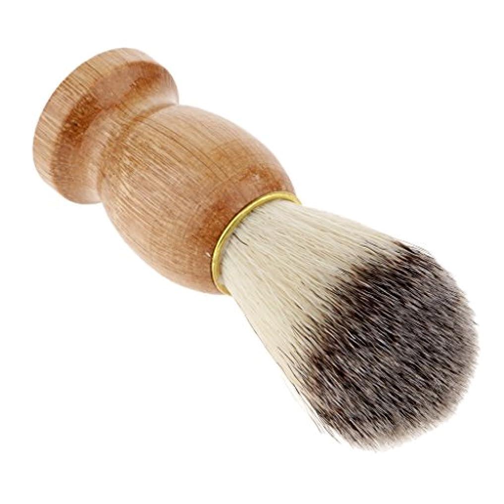 マージン発送接触Fenteer シェービングブラシ 木製ハンドル 男性 ひげ剃りブラシ ひげ クレンジング
