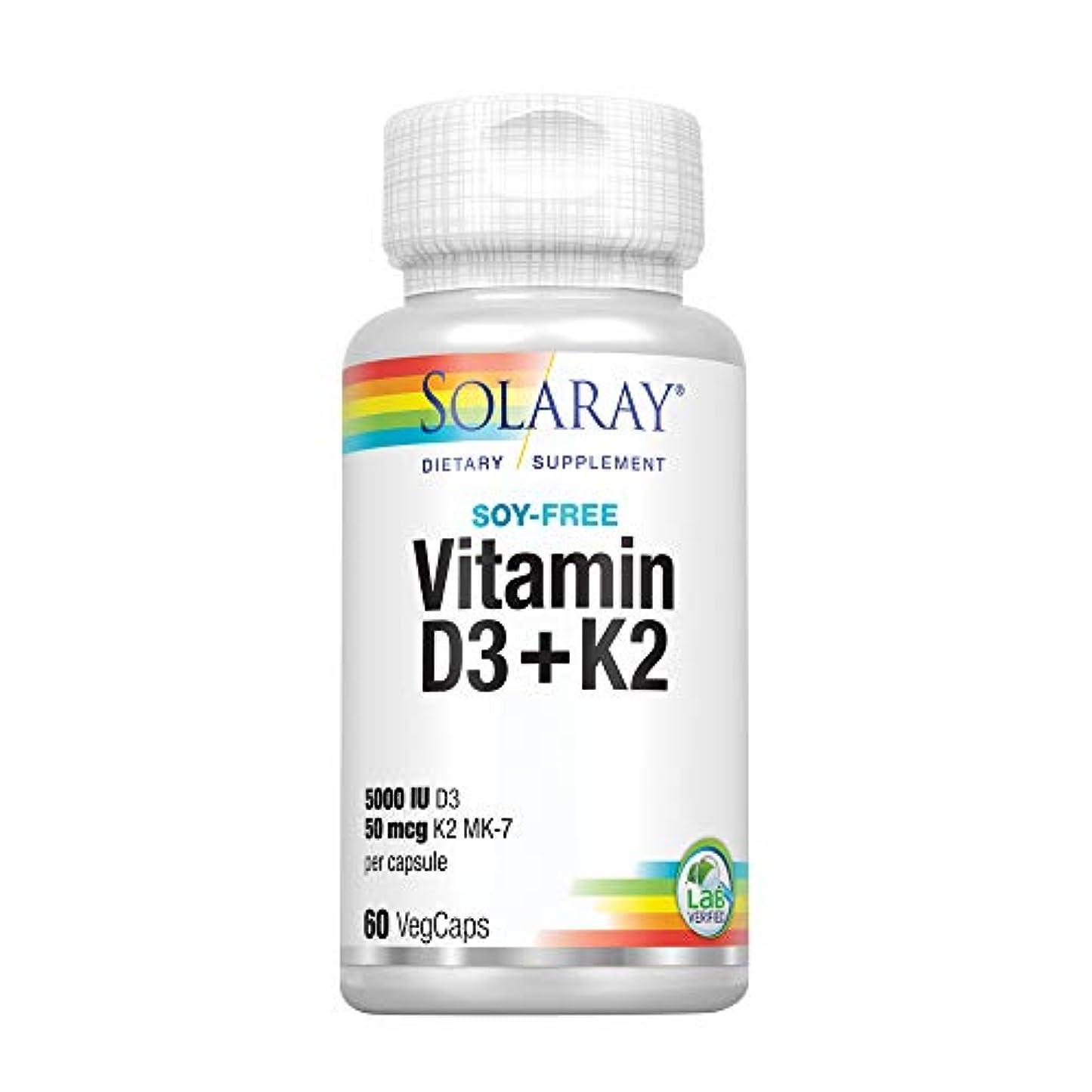 のぞき穴泥ファックスSolaray - ビタミン D3 5000 IU & K2 50 mcg MK7 - 60ベジタリアン用カプセル