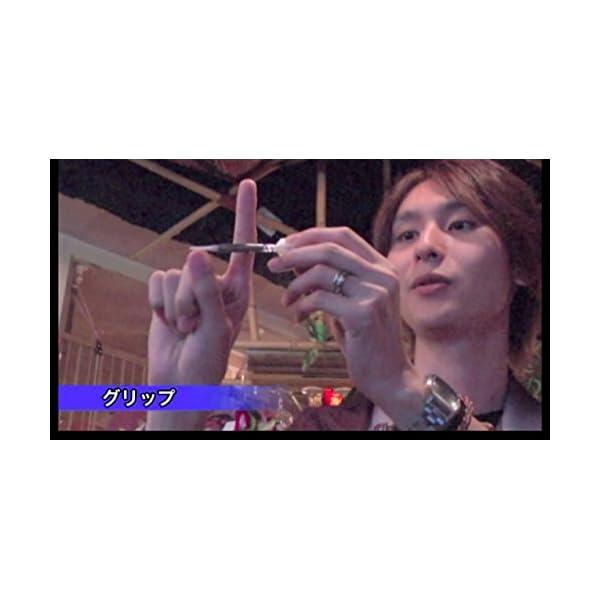 ダーツ上達練習法「知野真澄式」 [DVD]の紹介画像2