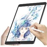 「PCフィルター専門工房」iPad Air 10.5 iPad Pro 10.5用 ペーパーライク フィルム 紙のような描き心地 反射低減 アンチグレア 貼り付け失敗無料交換 保護フィルム(iPad Pro 10.5)