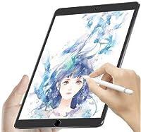 「PCフィルター専門工房」iPad Pro12.9 2017用 ペーパーライク フィルム 紙のような描き心地 反射低減 アンチグレア 貼り付け失敗無料交換 保護フィルム(iPad Pro12.9 2017)
