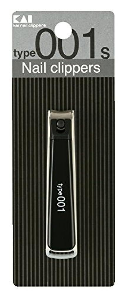 記事出力奇妙な貝印 ツメキリ Type001 S 黒 KE0120