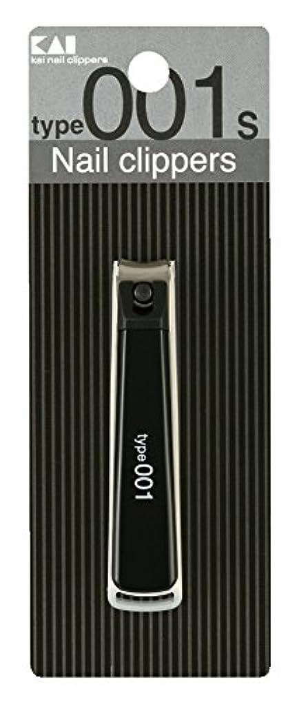 迷惑肉ようこそ貝印 ツメキリ Type001 S 黒 KE0120