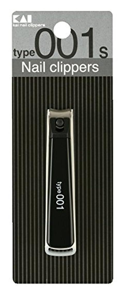 過剰リップにはまって貝印 ツメキリ Type001 S 黒 KE0120