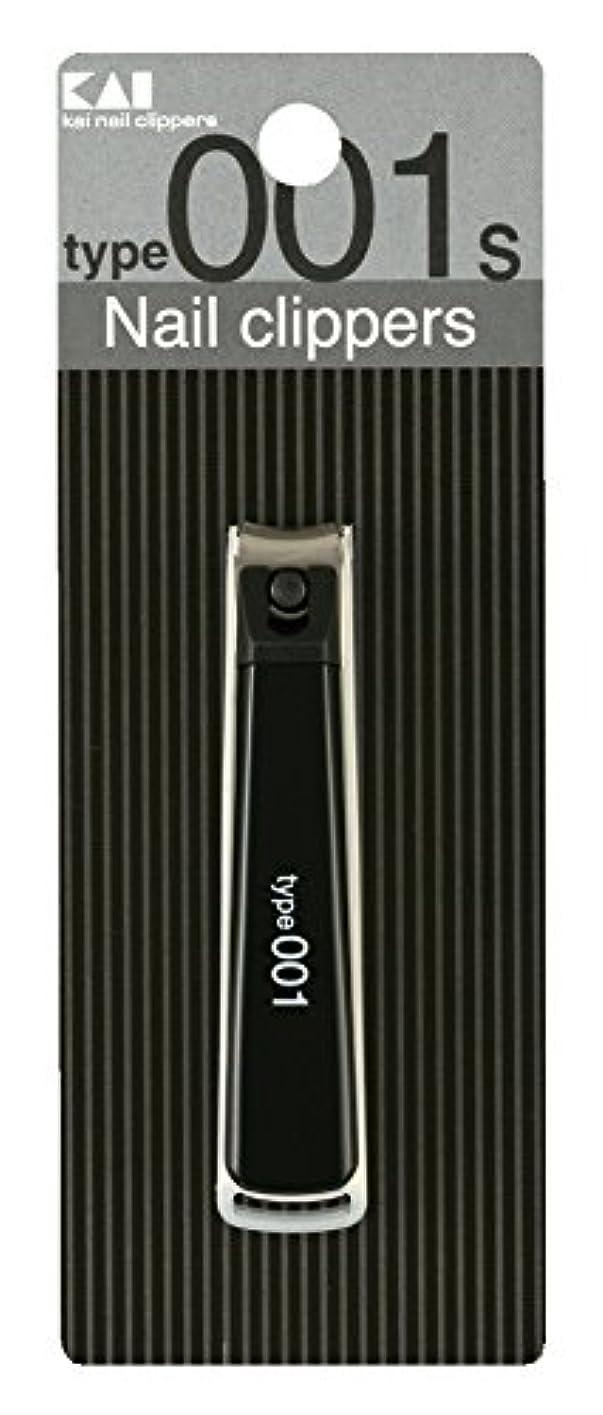 用心深い属性ミシン貝印 ツメキリ Type001 S 黒 KE0120
