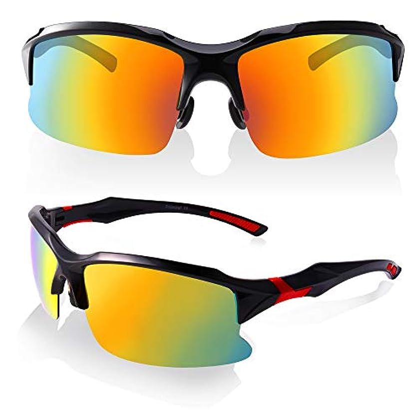 姿勢早めるシーズンBr'Guras 偏光 スポーツサングラス メンズ 偏光レンズ 超軽量 紫外線カット UV400 テニス 野球 釣り自転車 アウトドア ランニング