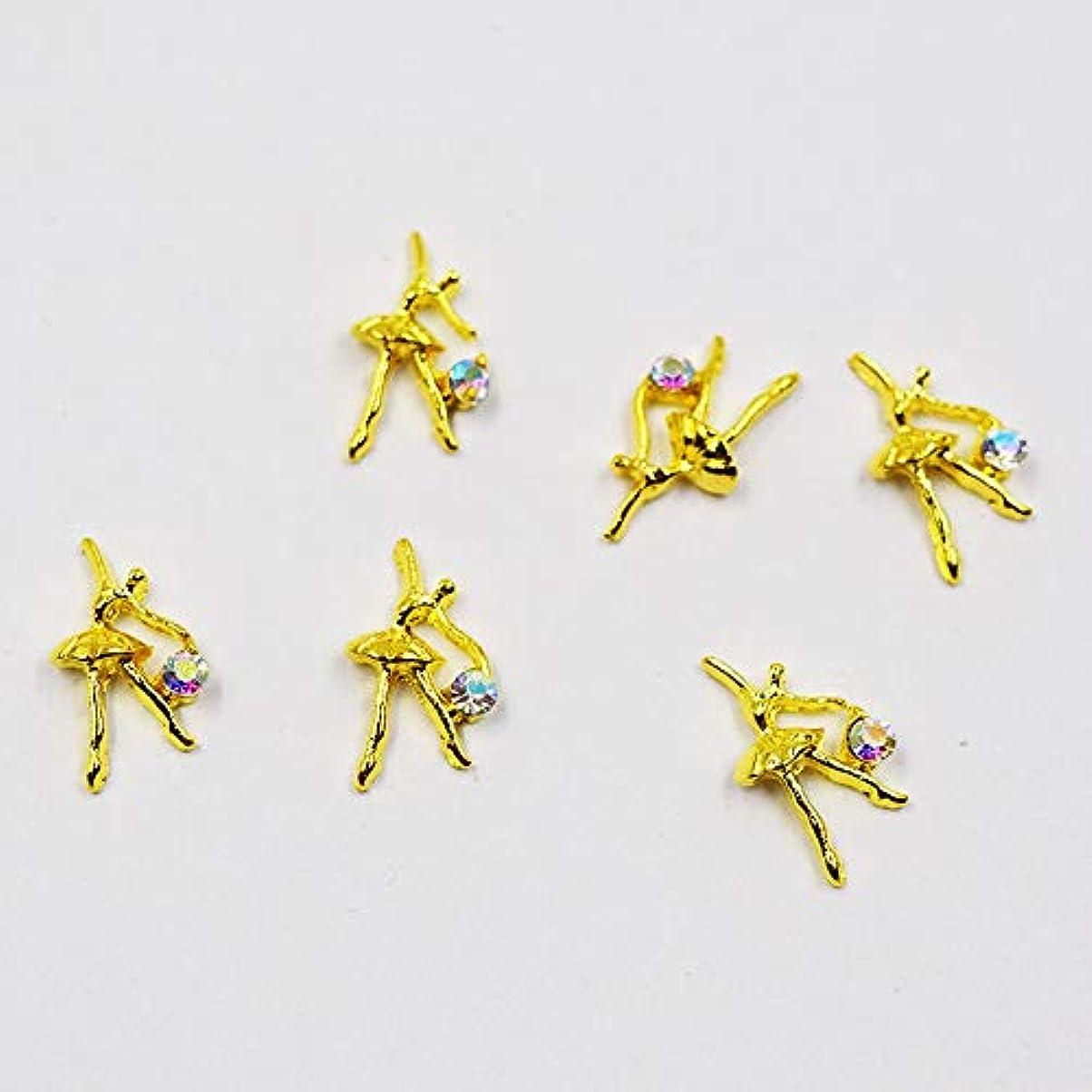 チャレンジコークス沿ってマニキュアの色宝石デザインネイルアクセサリーツールのための10pcsの3Dネイルジュエリーデコレーションネイルズアートグリッターラインストーン