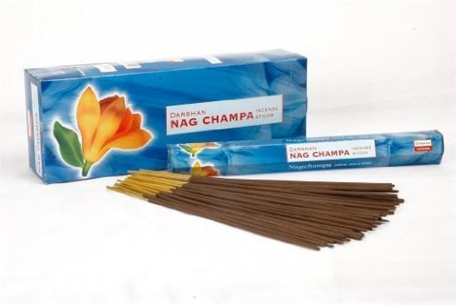 バーガー担当者コンピューターNag Champa – 120 Sticksボックス – Darshan Incense