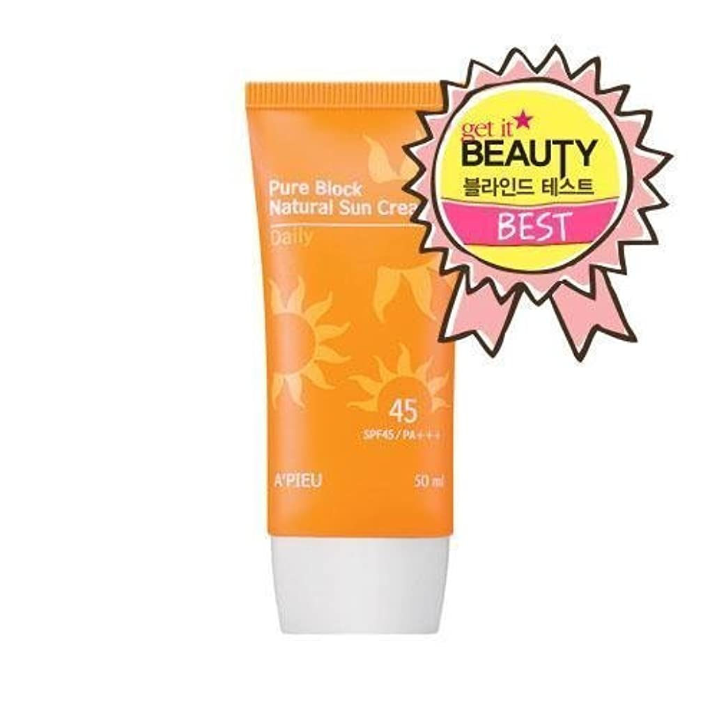テレマコス宣伝せがむAPIEU Pure Natural Daily Sun Cream (SPF45/PA+++)/ Made in Korea