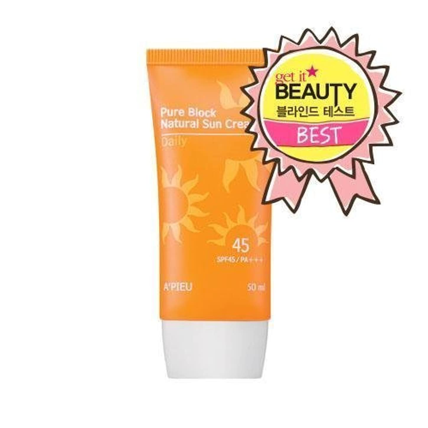 ぐったり瞑想ボーダーAPIEU Pure Natural Daily Sun Cream (SPF45/PA+++)/ Made in Korea