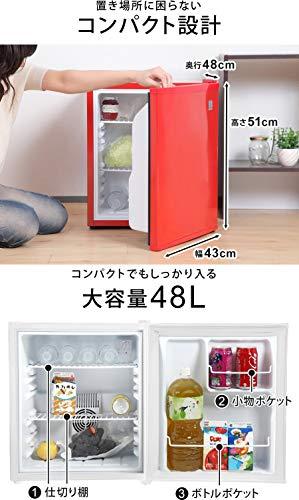 SunRuck(サンルック)『電子冷蔵庫「冷庫さん」48L(SR-R4802)』