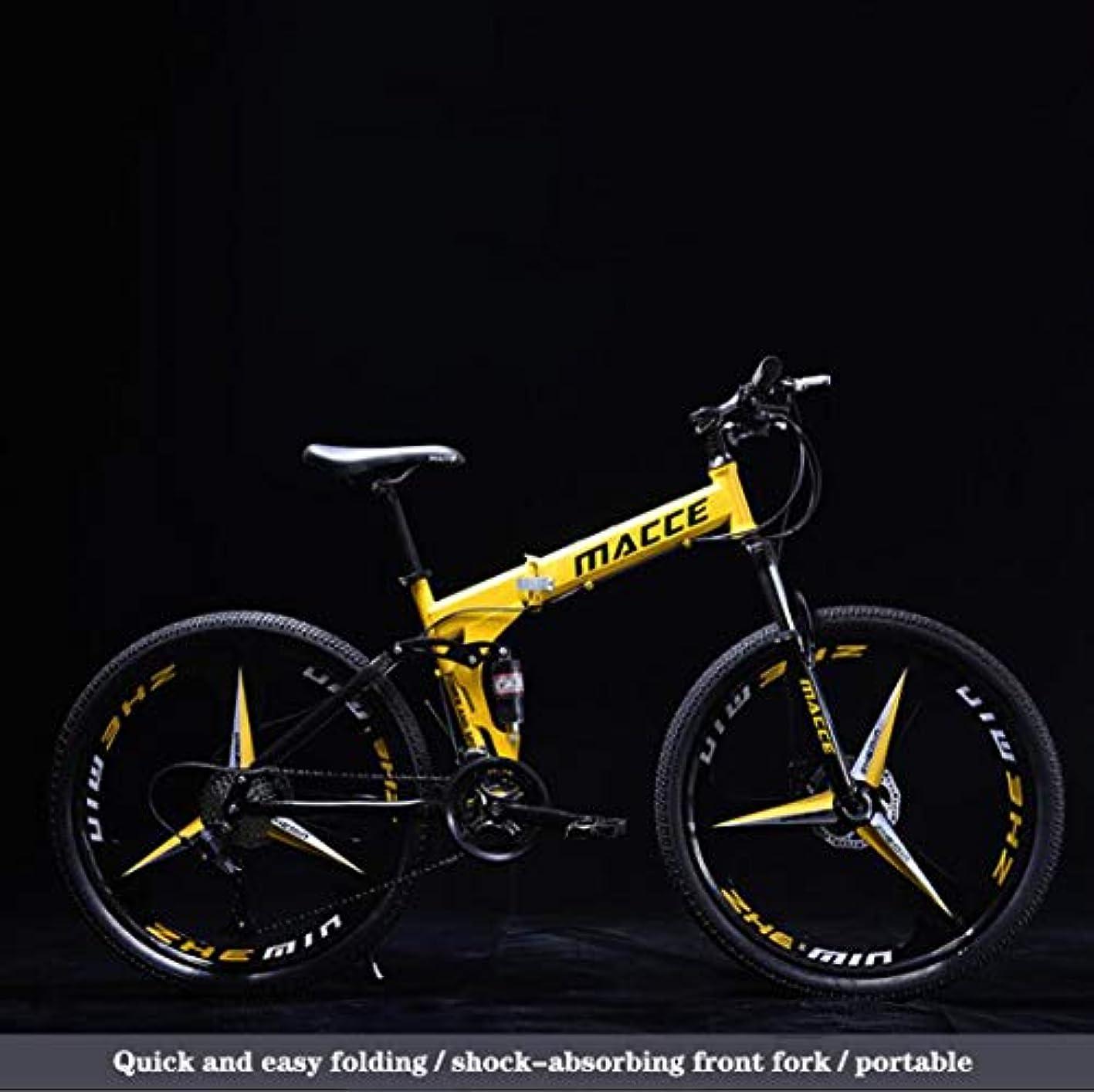 トレイルドレイン勧めるマウンテンバイク、大人の男性と女性、高炭素鋼デュアルサスペンションフレーム、PVCペダルとラバーグリップのための折りたたみマウンテンバイク自転車,B1,27