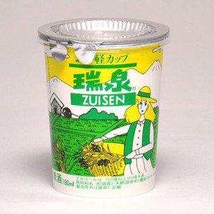 鳥取県の地酒・日本酒