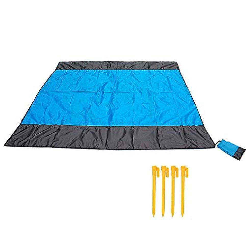 有害な自慢助けになる屋外キャンプビーチマット高速乾燥防水ポータブル折りたたみピクニックマット用旅行、キャンプ、ハイキング、音楽祭