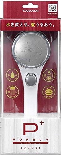 カクダイ 浄水ストップシャワー ピュアラ 357-910-W