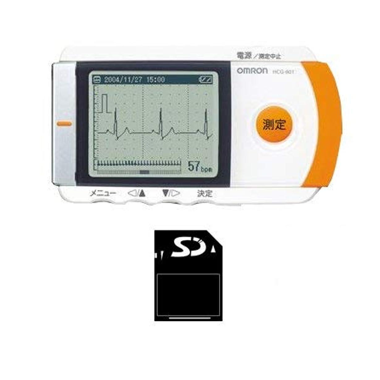仮定弾性隙間【SDカード付き】 オムロン 携帯型心電計 HCG-801 SDカード利用で300回分の測定データが保存可能