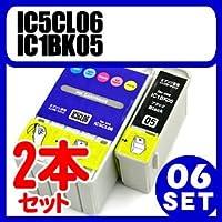【セット】 エプソンEPSON IC1BK05 IC5CL06対応インク